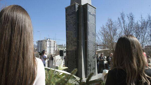 Parastos žrtvama pogroma na KiM u Kosovskoj Mitrovici - Sputnik Srbija