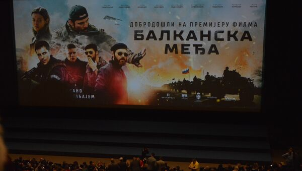 Балканска међа - Sputnik Србија