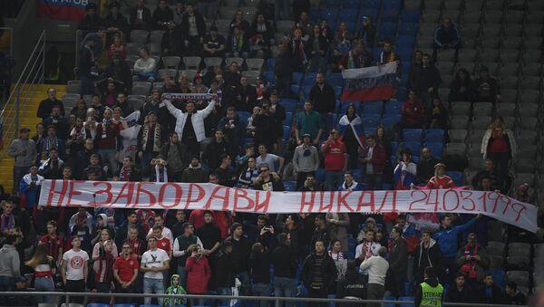 Навијачи репрезентације Русије на квалификацијама за Европско првенство у фудбалу - Sputnik Србија