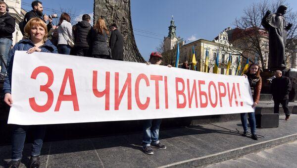 Učesnici narodnog veća za pravedne izbore u Lavovu. Predsednički izbori u Ukrajini održaće se 31. marta - Sputnik Srbija