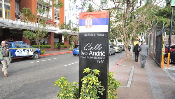Ivo Andrić dobio ulicu u prestonici Gvatemale - Sputnik Srbija