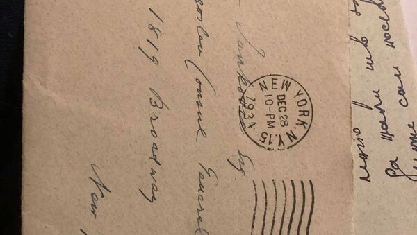 Pisma Tesle o Pupinu - Sputnik Srbija