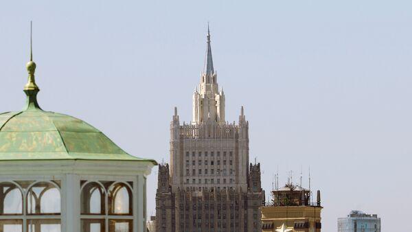 Министарство спољних послова Русије - Sputnik Србија