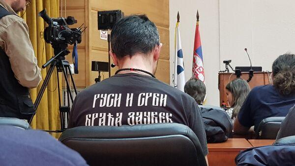 Браћа по непријатељу - Sputnik Србија