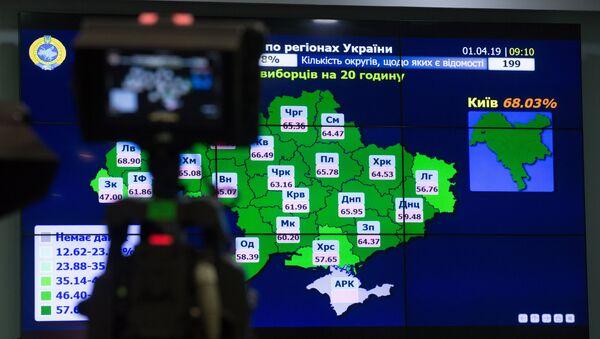 Ukrajina, izbori - Sputnik Srbija