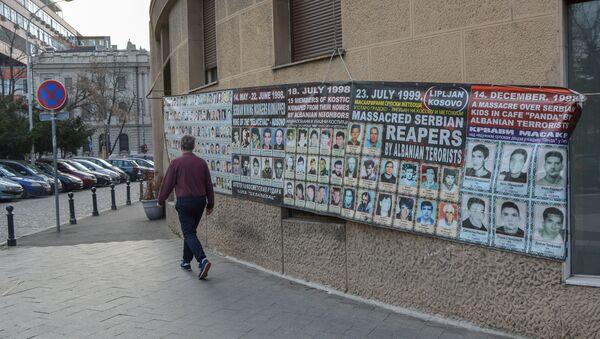 Transparent koji podseća na zločine nad Srbima - Sputnik Srbija