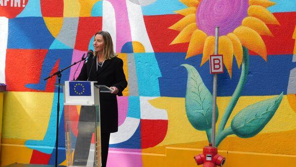 Мурал посвећен везама Западног Балкана и ЕУ. - Sputnik Србија