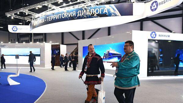 Međunarodni forum Arktik - teritorija dijaloga - Sputnik Srbija