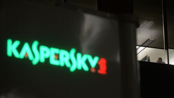 Kompanija Laboratorija Kasperski u Moskvi - Sputnik Srbija