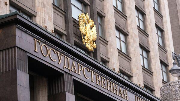 Zgrada Državne dume Rusije u Moskvi - Sputnik Srbija