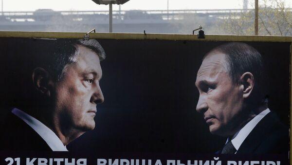 Билборд са ликом председника Украјине Петра Порошенка и председника Русије Владимира Путина на предизборном плакату у Кијеву - Sputnik Србија