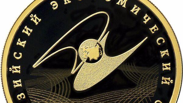 Комеморативни златник Банке Русије од 100 рубаља посвећена Евроазијској економској унији - Sputnik Србија