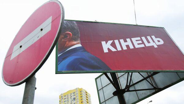 Један од билборда уочи другог круга председничких избора у Украјини - Sputnik Србија