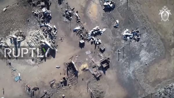 Пожар на далеком истоку Русије - Sputnik Србија