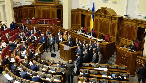Zasedanje Vrhovne rade Ukrajine. - Sputnik Srbija