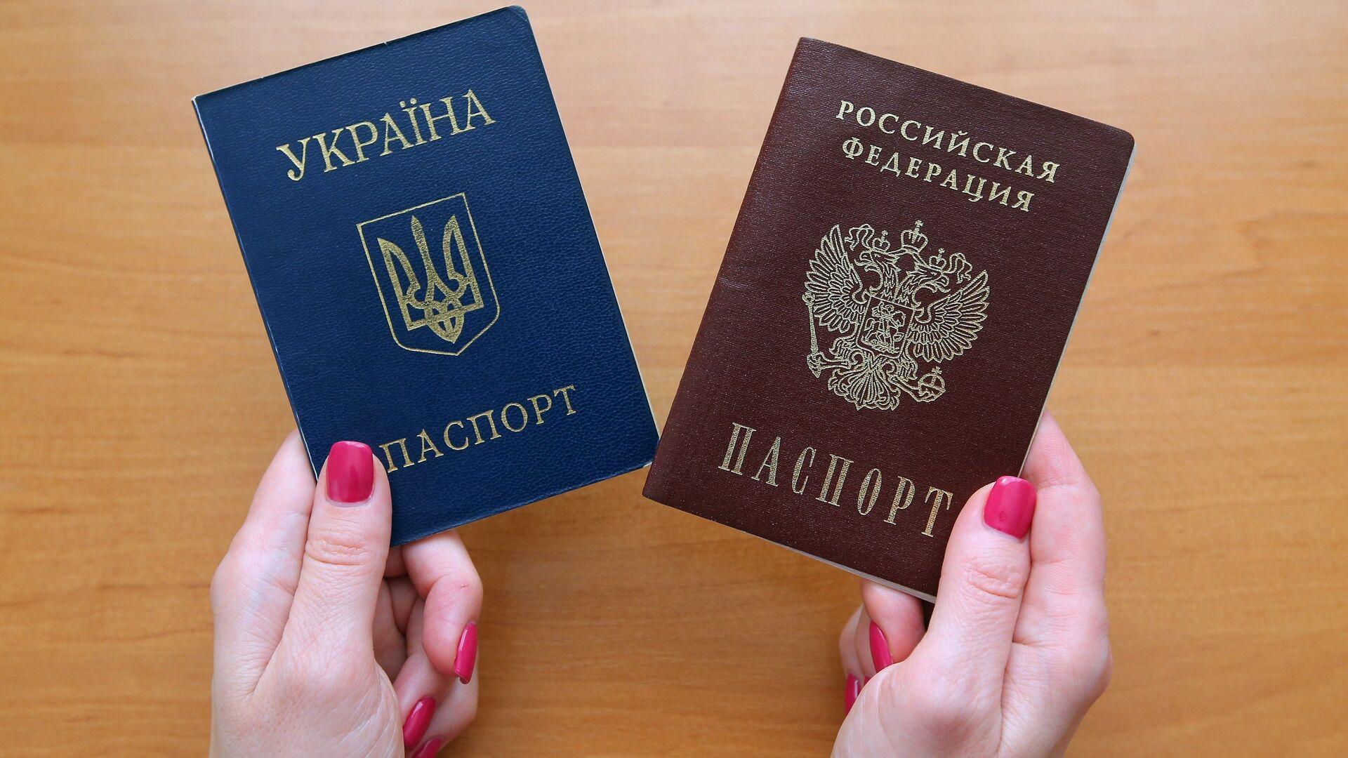 Пасоши Русије и Украјине - Sputnik Србија, 1920, 14.09.2021