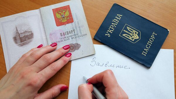 Пасоши Русије и Украјине - Sputnik Србија