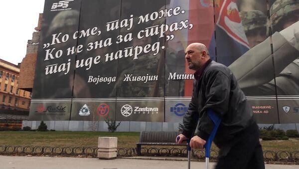 Свакога дана пролази поред места злочина, места на коме му се живот заувек променио. - Sputnik Србија