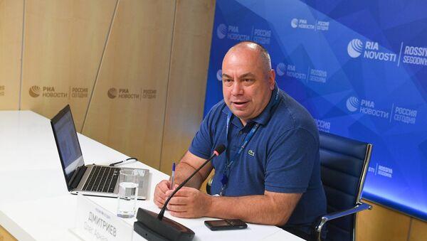 Олег Дмитријев - Sputnik Србија