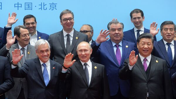 Forum Jedan pojas - Jedan put, Peking - Sputnik Srbija