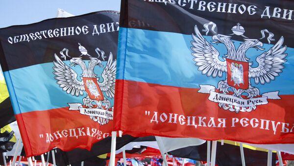 Zastave Donjecke Narodne Republike - Sputnik Srbija