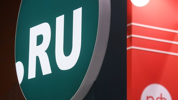 Руски домен на интернету - Sputnik Србија