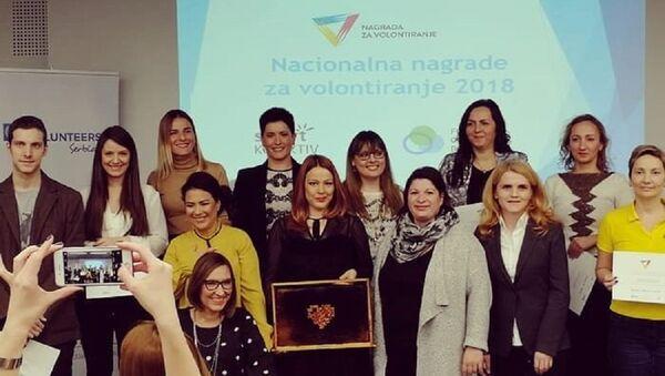 Prevodilačko srce dobitnik je Nacionalne nagrade za volontiranje koja se dodeljuje organizacijama, pojedincima i kompanijama koji su posvetili vreme i veštine unapređenju lokalnih zajednica i života drugih ljudi. - Sputnik Srbija