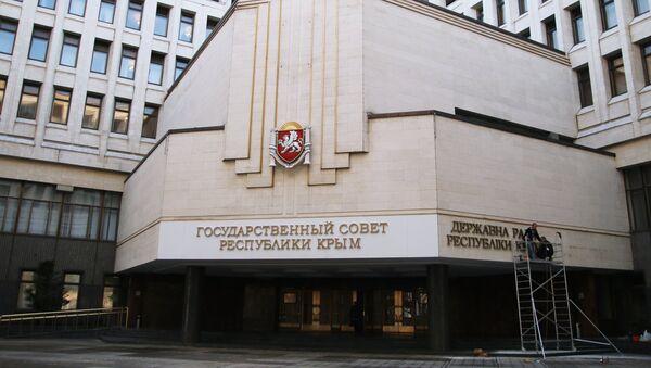 Zgrada Državnog saveta Republike Krim u Simferopolju - Sputnik Srbija