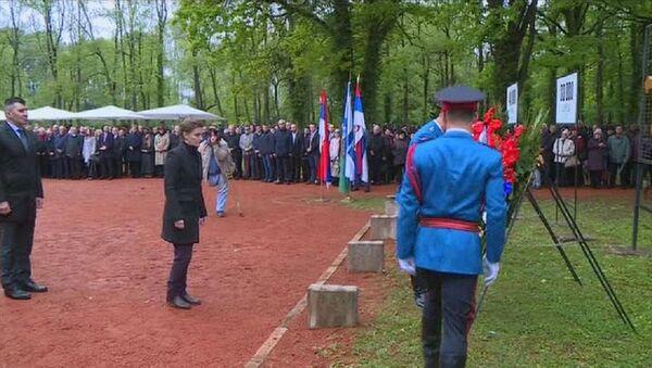 Dan sećanja, Donja Gradina - Sputnik Srbija