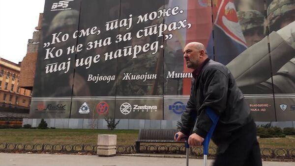 НАТО агресија: Епизода 10 - Sputnik Србија