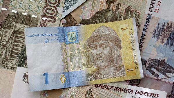 Новчанице Русије и Украјине - Sputnik Србија