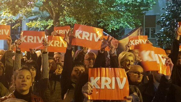 Протест у Подгорици - Sputnik Србија