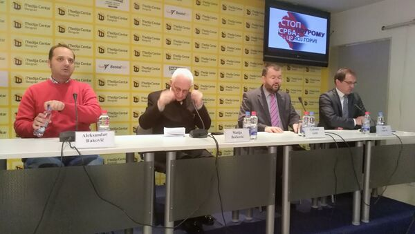 Konferencija za medije - Sputnik Srbija
