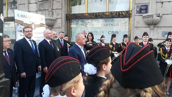 "Svečano otvaranje izložbe ""Dan pobede: Herojska vremena"" u centru Beograda - Sputnik Srbija"
