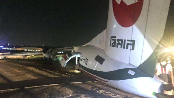 Pad aviona u Mjanmaru - Sputnik Srbija