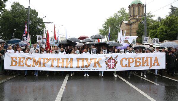 Šetnja Besmrtnog puka u Beogradu  povodom Dana pobede na fašizmom - Sputnik Srbija