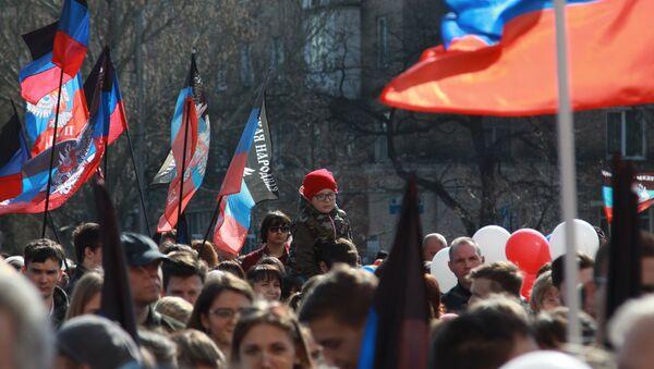 Proslava pete godišnjice samoproglašenja DNR - Sputnik Srbija