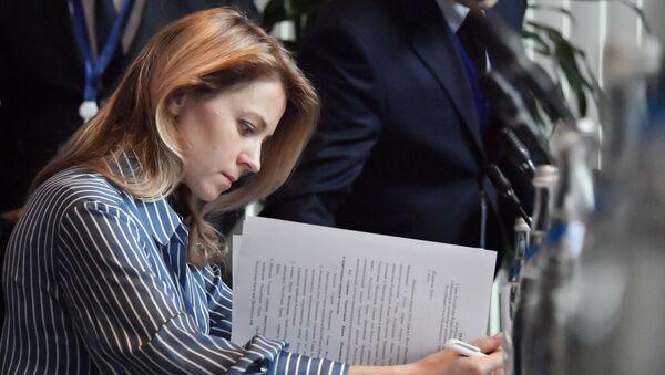 Poslanica Državne dume Natalija Poklonska - Sputnik Srbija