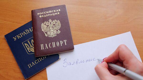 Pasoš Rusije i Ukrajine - Sputnik Srbija