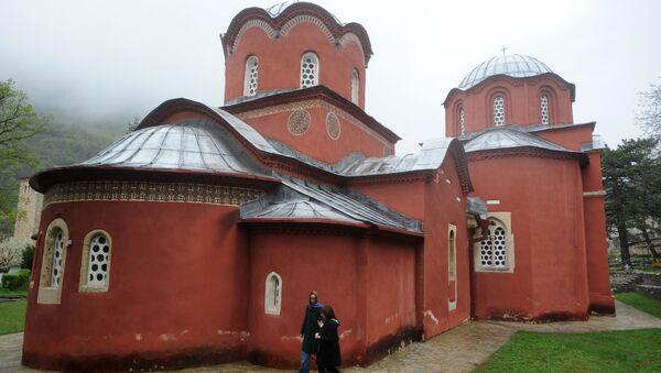 Manastir Pećka partijaršija - Sputnik Srbija