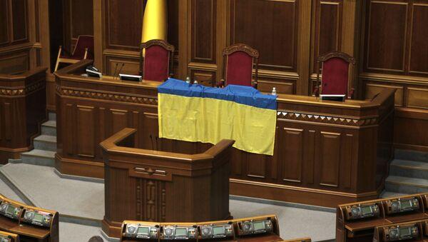 Ukrajinska zastava u sali Vrhovne rade u Kijevu - Sputnik Srbija
