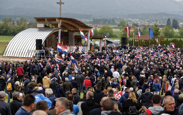Skup u Blajburgu - Sputnik Srbija