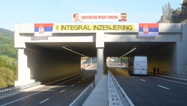 Тунел на Коридору 10 код Грделичке клисуре - Sputnik Србија
