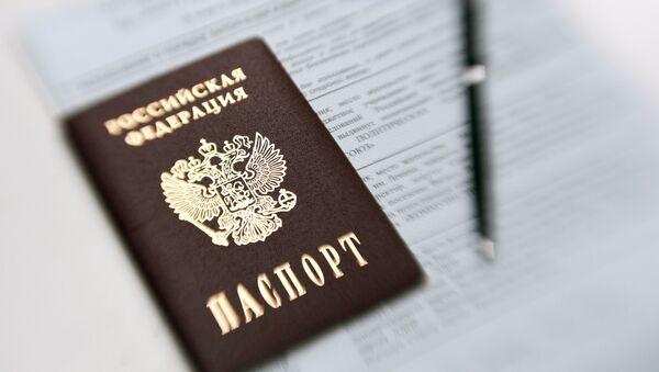 Пасош Русије - Sputnik Србија