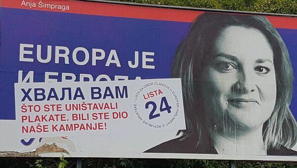 Један од билборда на којима се СДСС захвалио вандалима који су помогли кампању за изборе за Европски парламент. - Sputnik Србија