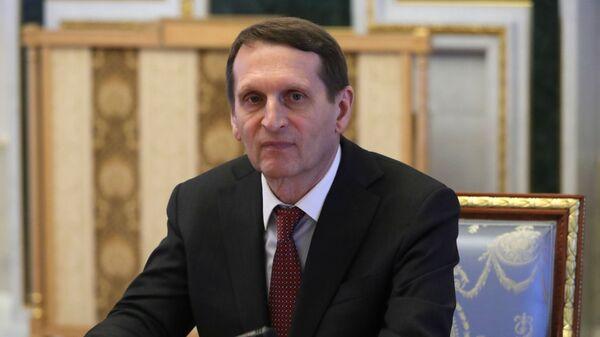 Директор Спољнообавештајне службе Русије Сергеј Наришкин - Sputnik Србија