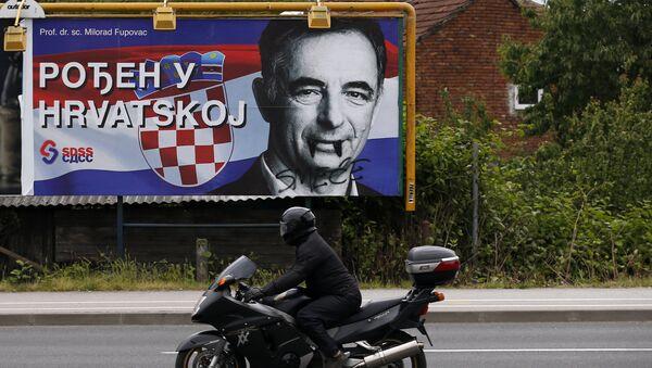 Кампања Срба у Хрватској - Sputnik Србија