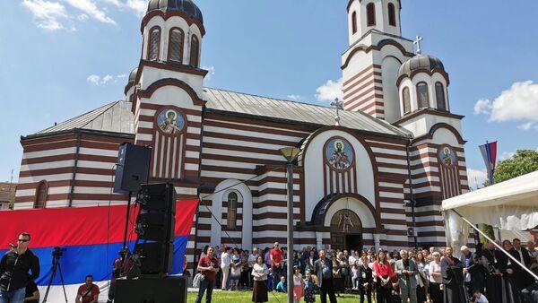 Otvoren kulturno-administrativni centar Patrijarh srpski Pavle - Sputnik Srbija