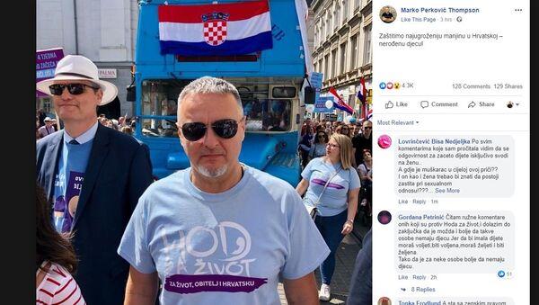 Tomspon na protestu u Zagrebu - Sputnik Srbija