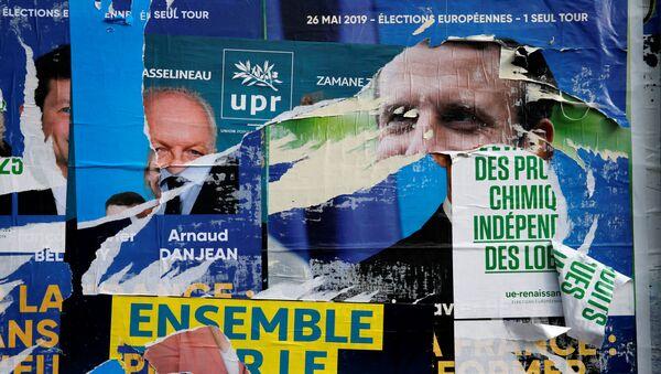 Избори ЕП - Sputnik Србија